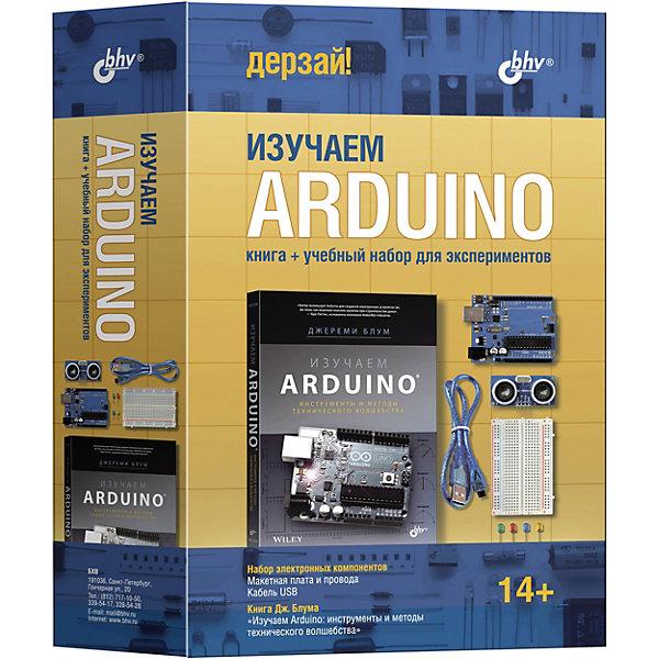 Bhv Набор Bhv Учебный набор для экспериментов с книгой Изучаем Arduino конструктор arduino умный дом набор для экспериментов с контроллером arduino книга 978 5 9775 3588 5