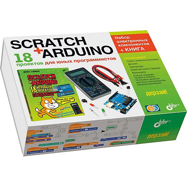 Bhv Набор для экспериментов Bhv Scratch+Arduino. 18 проектов для юных программистов с книгой конструктор arduino умный дом набор для экспериментов с контроллером arduino книга 978 5 9775 3588 5
