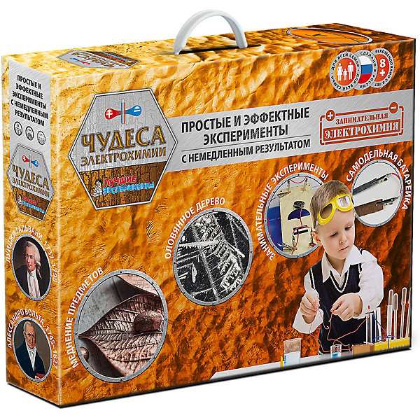 Набор для опытов Лучшие эксперименты Чудеса электрохимииХимия и физика<br>Характеристики товара:<br><br>• возраст: от 10 лет<br>• комплектация: расходные материалы, аксессуары, инструкция<br>• размер упаковки: 34х27х8 см<br>• упаковка: картонная коробка<br>• вес в упаковке: 1 кг<br>• бренд, страна производства: Научные технологии, Россия<br><br>Экспериментальный набор поможет сделать батарейку из лимона, покрыть предметы слоем меди, вырастить кристаллическое оловянное дерево. Простые и понятные опыты познакомят с первыми открытиями в области электрохимии. Занятия с таким набором способствует саморазвитию и расширению кругозора.