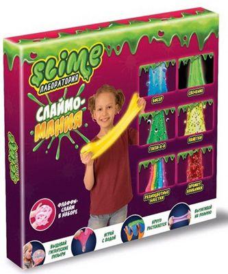 Набор для девочек большой Slime  Лаборатория , артикул:10267384 - Лизуны и жвачки для рук
