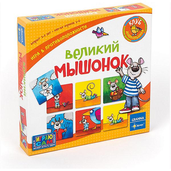 Эврикус Настольная игра Великий мышонок