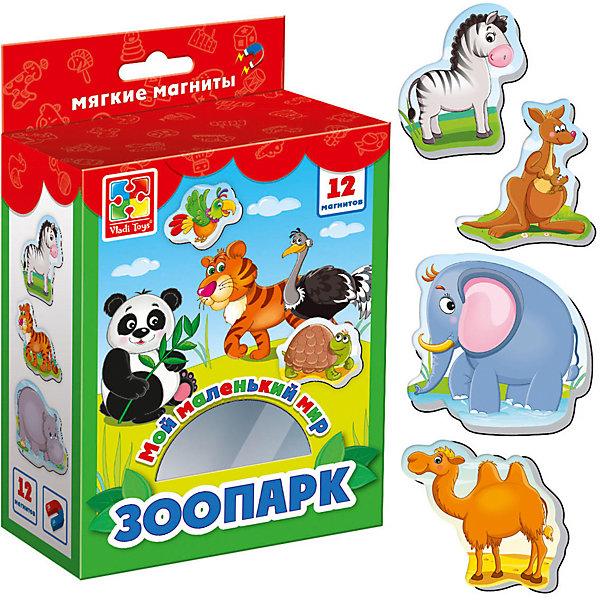 Vladi Toys Мягкие магниты Vladi Toys Мой маленький мир Зоопарк обучающая игра vladi toys мой маленький мир зоопарк