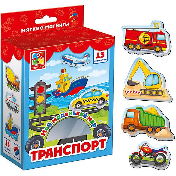 Vladi Toys Мягкие магниты Vladi Toys Мой маленький мир Транспорт футболка print bar мой маленький мир