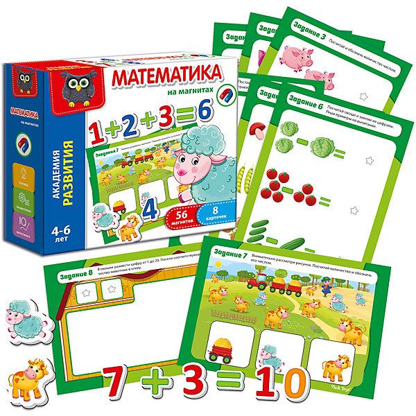 Vladi Toys Обучающий набор Математика на магнитах