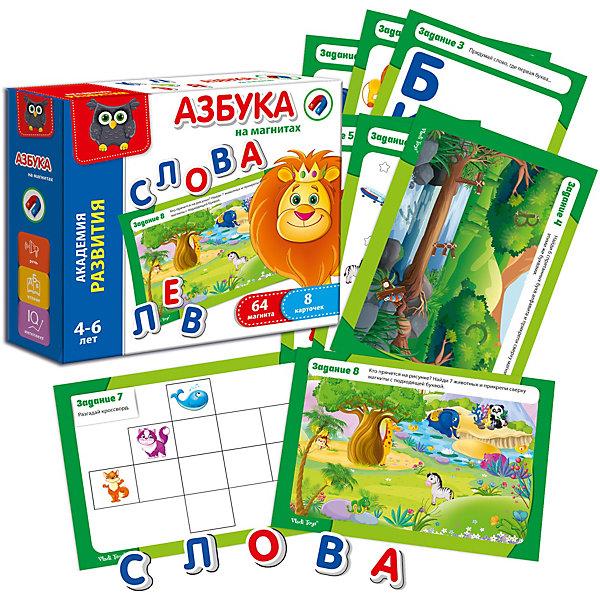 Vladi Toys Обучающий набор Азбука на магнитах