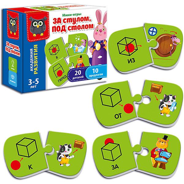 Vladi Toys Настольная игра Vladi Toys Мини-игра За стулом, под столом egmont toys магнитная игра пиратский корабль egmont toys