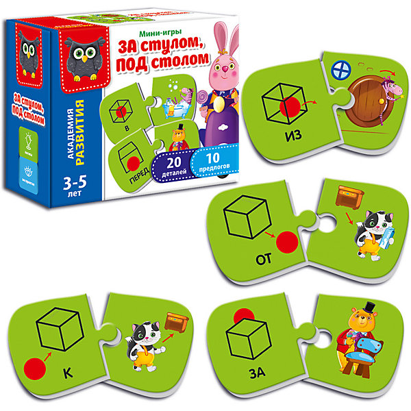 Vladi Toys Настольная игра Vladi Toys Мини-игра За стулом, под столом
