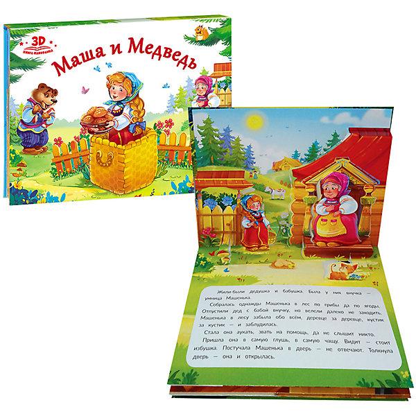 Malamalama Книжка-панорамка Маша и медведь