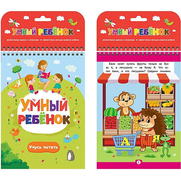 Развивающий блокнот Умный ребенок Учусь читатьПервые книги малыша<br>Характеристики:<br><br>• ISBN: 978-5-00-134-021-8<br>• количество страниц: 32<br>• размер: 5х14х28 см<br>• вес: 13 гр<br><br>На каждой странице блокнота дидактический материал в форме увлекательных заданий. Красочные герои помогут запомнить как выглядят буквы и их отличая. Страницы перекидные на пружине.