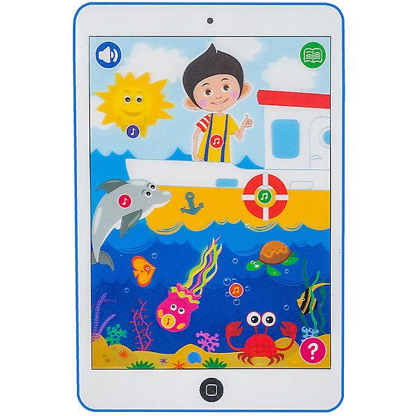 My Angel Музыкальный планшет My Angel Кукутики Море-Океан планшет азбукварик планшет мультяшки повторяшки 4680019280158