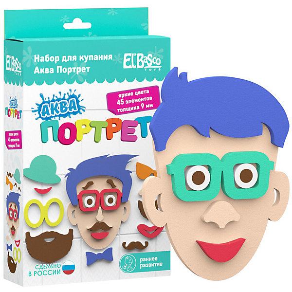 El`Basco Toys Набор для купания Аква портрет Мальчик