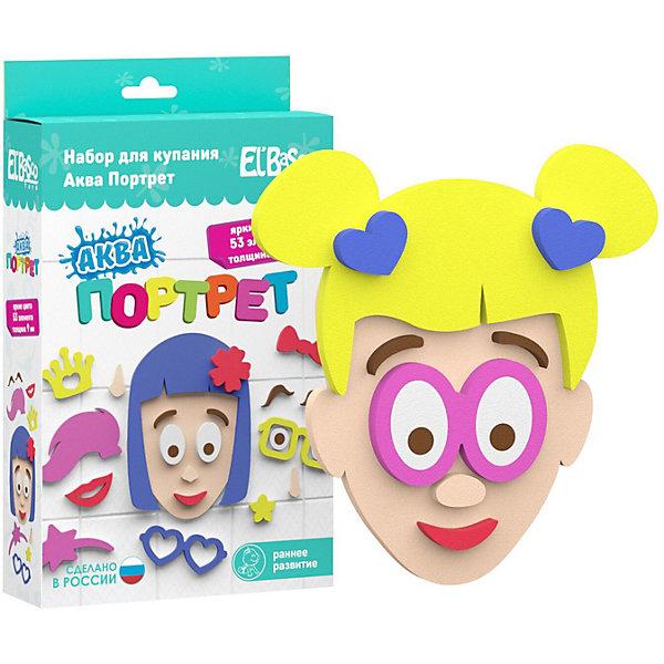 El`Basco Toys Набор для купания Аква портрет Девочка
