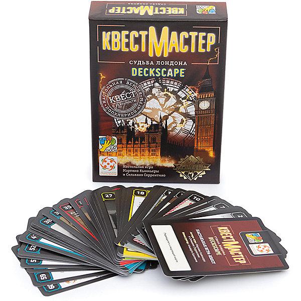 Стиль жизни Настольная игра Квест: Мастер 2