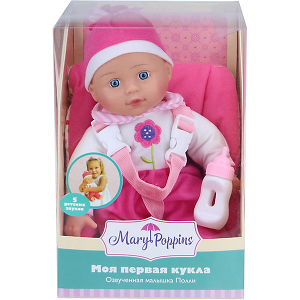 Mary Poppins Кукла-пупс Mary Poppins Милый болтун Полли в автокресле, 33 см, озвученная пупс mary poppins приучаемся к горшку