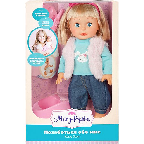Mary Poppins Интерактивная кукла Зайка Поиграй со мной, Софи, 33 см
