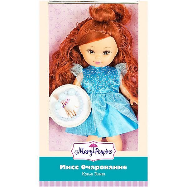 Mary Poppins Кукла Мисс Очарование Элиза с голубым браслетом, 25 см