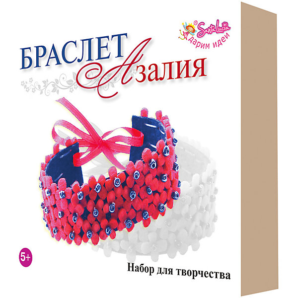 "Santa Lucia Набор для творчества Santa Lucia Браслет ""Азалия"""