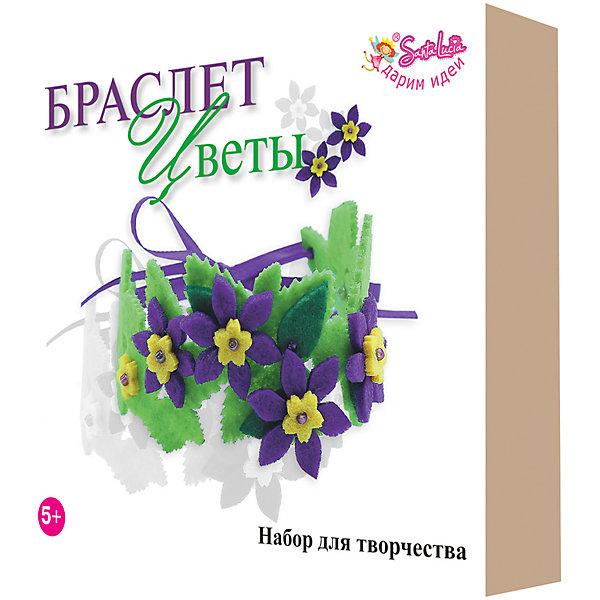 Santa Lucia Набор для творчества Браслет Цветы