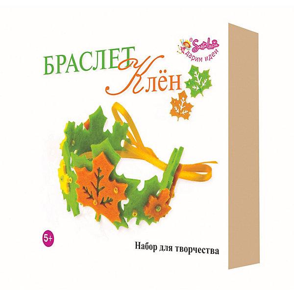 "Santa Lucia Набор для творчества Santa Lucia Браслет ""Клен"""
