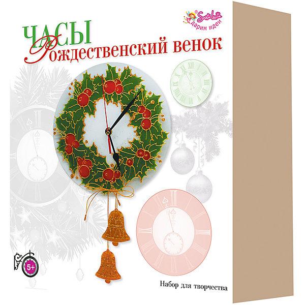 Santa Lucia Набор для творчества Часы Рождественский венок