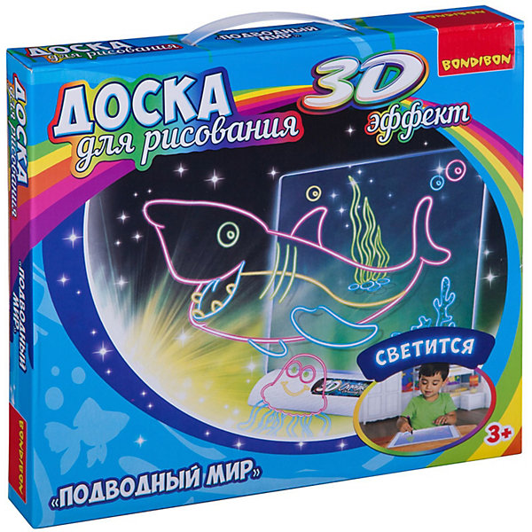 Фото - Bondibon Обучающая игра Bondibon Доска для рисования с 3D эффектом Подводный мир 3d очки