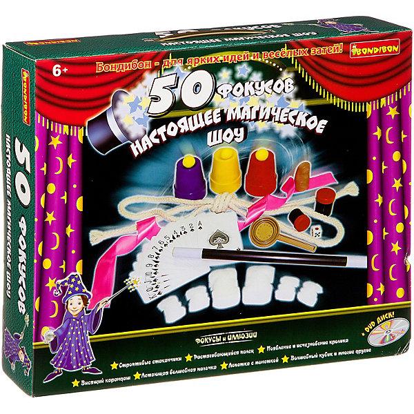 """Bondibon Набор для фокусов Bondibon """"Подарочный набор ВАУ! Магия"""" 50 фокусов, для мальчиков"""