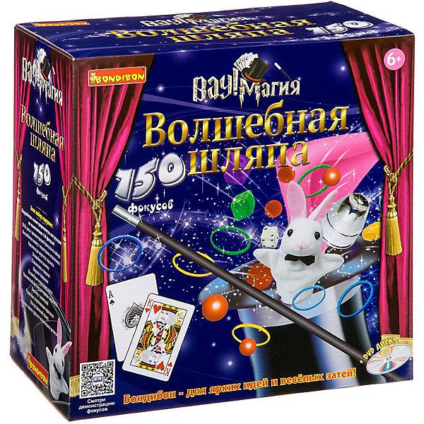 Bondibon Набор для фокусов Bondibon Подарочный набор ВАУ! Магия 150 фокусов набор фокусов 10 синий