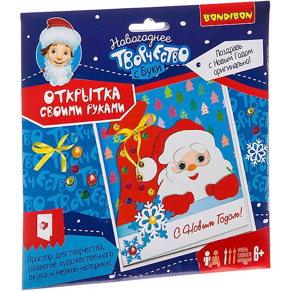 Набор для творчества Bondibon Новогодняя открытка своими руками С Новым Годом!Новогодние наборы для творчества<br>Характеристики:<br><br>• материал: бумага, картон<br>• в комплекте: открытка, аксессуары для декорирования<br>• упаковка: картонная коробка<br>• вес в упаковке: 93 гр<br>• размер упаковки: 22х5х22 см<br>• страна бренда: Россия<br><br>В наборе яркая новогодняя открытка, которую можно декорировать на свой вкус стразами, глазками, фольгированными узорами и другими аксессуарами. На открытке изображён Дед Мороз с мешком подарков. После завершения декора её можно подписать и подарить.