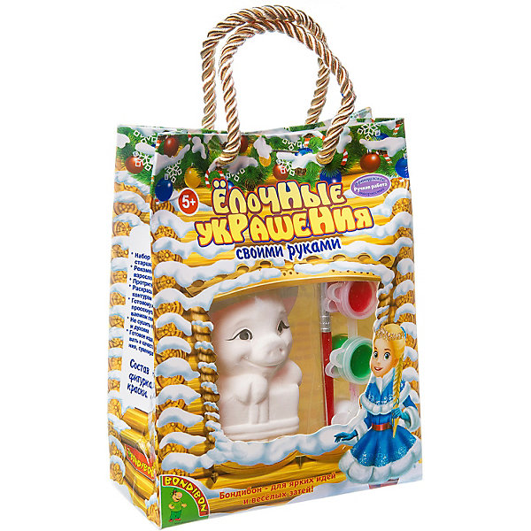 Bondibon Набор для творчества Новогодние украшения Свинья, в сумочке