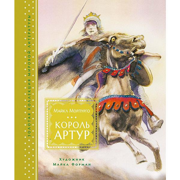 Махаон Повесть Король Артур, М. Морпурго разъем din atlas tone arm plug right angle