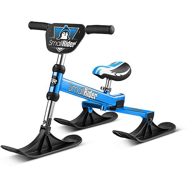 Снегокат Small Rider Trio, синийСнегокаты<br>Характеристики товара:<br><br>• материал: алюминий, пластик<br>• в комплекте: снегокат, инструкция, гарантийный талон<br>• модель: Trio<br>• сезон: зима<br>• количество лыж: 3<br>• вес снегоката: 2,6 кг<br>• форма руля в стиле велосипедов BMX<br>• ограничитель поворота руля<br>• регулируемое мягкое сиденье<br>• минимальное расстояние от пола: 26 см<br>• максимальное расстояние от пола: 30 см<br>• удобный трос с рукояткой<br>• упаковка: картонная коробка<br>• вес в упаковке: 3,10 кг<br>• размер упаковки: 44х46х15 см<br>• страна бренда: Россия<br><br>Снегокат очень лёгкий, компактны и манёвренный. Благодаря небольшому весу его легко поднимать и переносить. При спуске ноги ставятся на концах боковых лыж, торможение также происходит ногами. Удобный тросик позволит с лёгкостью поднимать и тянуть его за собой. Заднюю часть рамы можно разобрать для удобного хранения или перевозки в машине. Сиденье можно отрегулировать по высоте для лучшего удобства при катании. Руль имеет ограничение поворота, чтобы избежать травмирования при резком повороте. Изготовлен из качественных и безопасных материалов.