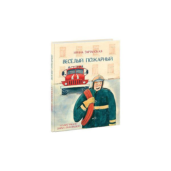 Нигма Весёлый пожарный, И.В. Зартайская
