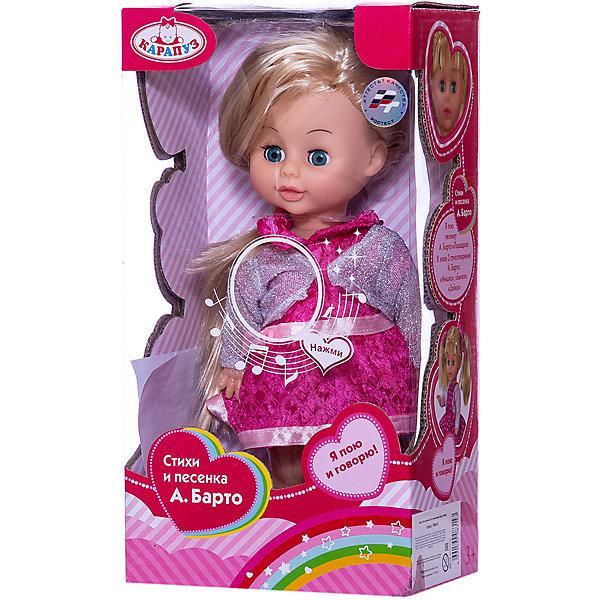 Кукла Карапуз Малышка в розовом платье, озвученная, 25 смКуклы<br>Характеристики товара:<br><br>• возраст: от 3 лет<br>• материал: пластик, ПВХ, текстиль, нейлон, металл<br>• со звуком, закрывает глазки в лежачем положении<br>• высота куклы: 25 см<br>• воспроизводит 3 стихотворения и 1 песенку<br>• тип питания: на батарейках<br>• тип батареек: 3 х AG13 LR44 (входят в комплект)<br>• двигаются руки и ноги в плечах и бедрах, не сгибаются<br>• размер упаковки: 16х11х30 см<br>•  вес упаковки: 370 гр.<br>• страна бренда: Россия<br><br>Милая кукла от бренда Карапуз станет веселой подружкой для маленькой девочки. Кукла знает стихотворения и с удовольствием расскажет их своей хозяйке. Она знает 4 стихотворения А. Барто: Мишка, Зайка, Бычок, песенка Лошадка.<br><br>Для того чтобы услышать детские стихи и песенку, ребенку необходимо надавить на животик игрушки. Кукла одета в красивый наряд. Ее волосы можно собирать в хвостик, либо делать другие интересные прически.