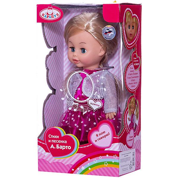"""Карапуз Кукла Карапуз """"Малышка"""" в розовом платье в горошек, озвученная, 25 см"""