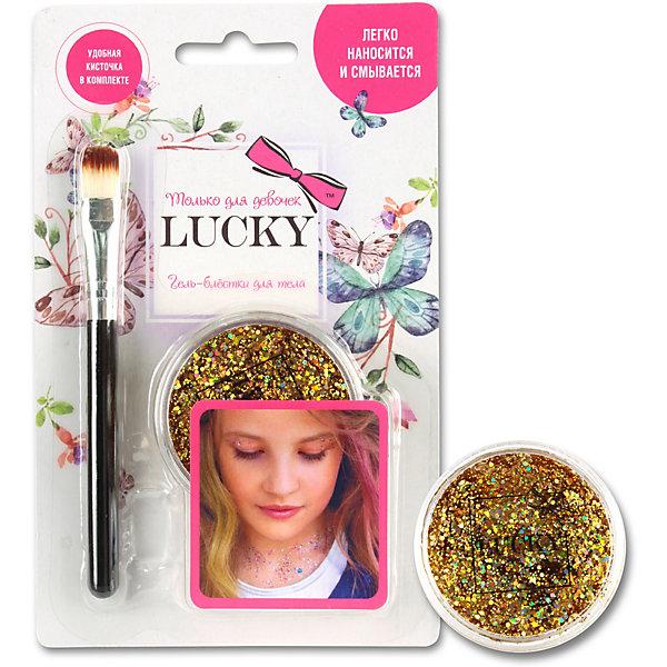 Гель-блестки Lucky для тела/лица, золотой, 25 мл