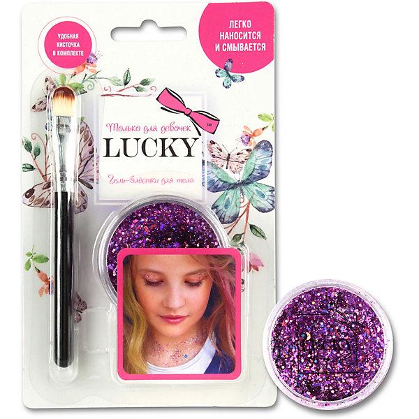 Гель-блестки Lucky для тела/лица, фиолетовый, 25 мл