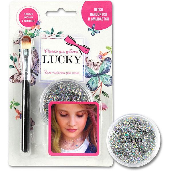 Гель-блестки Lucky для тела/лица, серебряный, 25 мл
