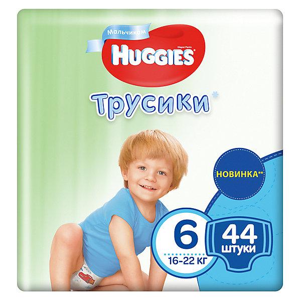 HUGGIES Трусики-подгузники Huggies 6 для девочек, 16-22кг, 44 шт. huggies подгузники трусики annapurna размер 6 16 22кг 44шт для мальчиков