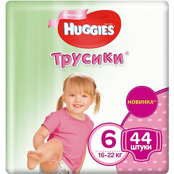 HUGGIES Трусики-подгузники Huggies 6 для мальчиков, 16-22кг, 44 шт. huggies подгузники трусики для мальчиков 16 22 кг размер 6 44 шт