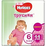 Трусики-подгузники Huggies 6 для девочек