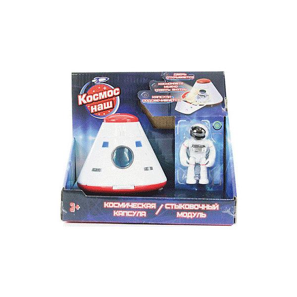 Космос наш Игровой набор Космическая капсула