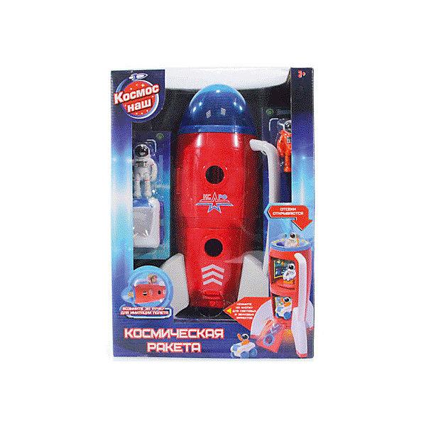 Космос наш Игровой набор Космос наш Космическая ракета playmobil космическая миссия космическая ракета с базовой станцией