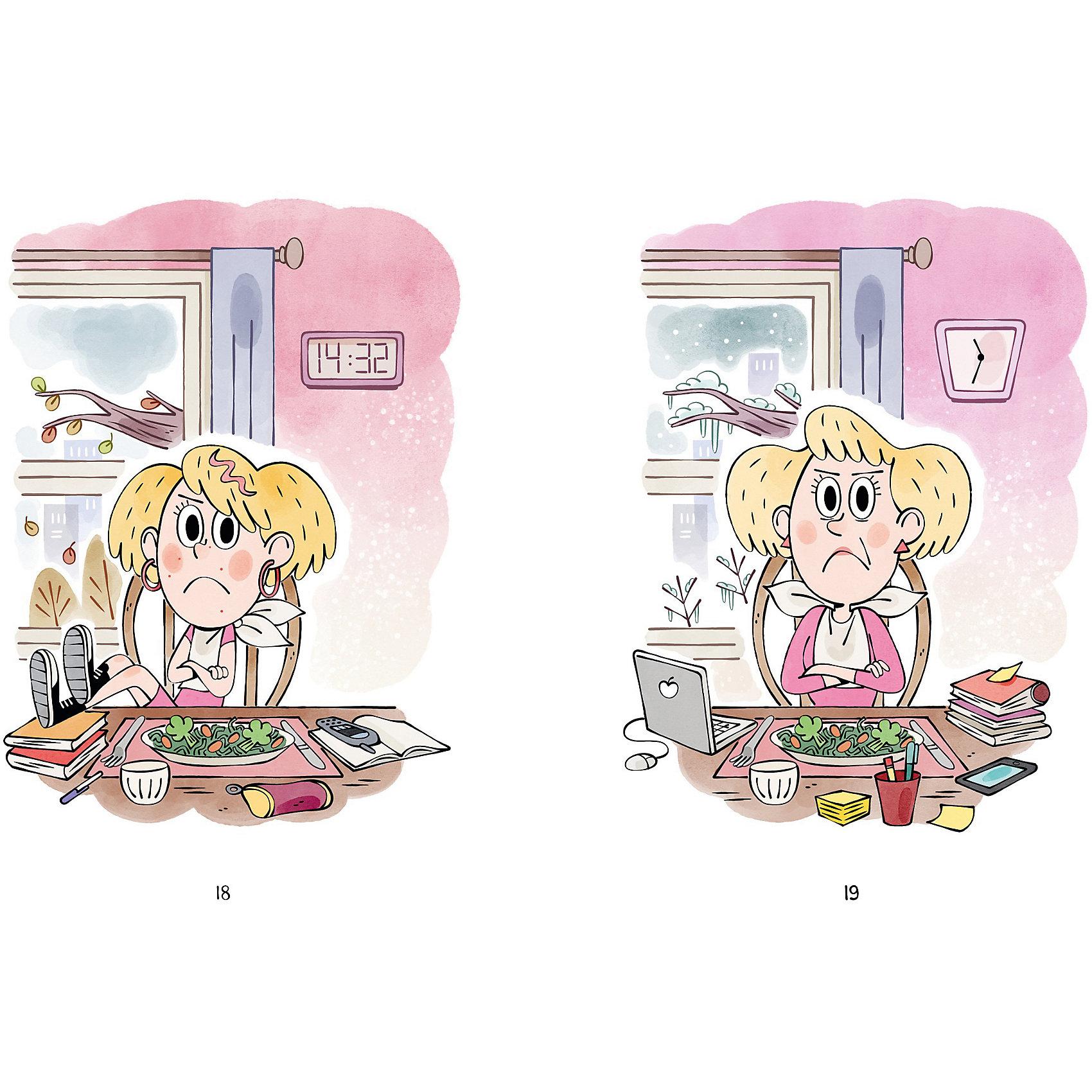 Иллюстрации к книге без слов
