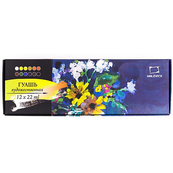 Гуашь Малевичъ, 12 цветов, 22 мл по цене 644