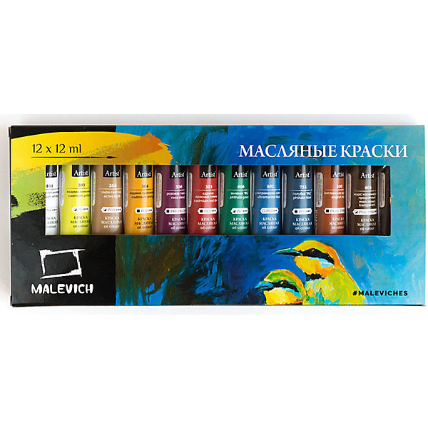 Купить Масляные краски Малевичъ, 12 цветов, 12 мл, Китай, разноцветный, Унисекс