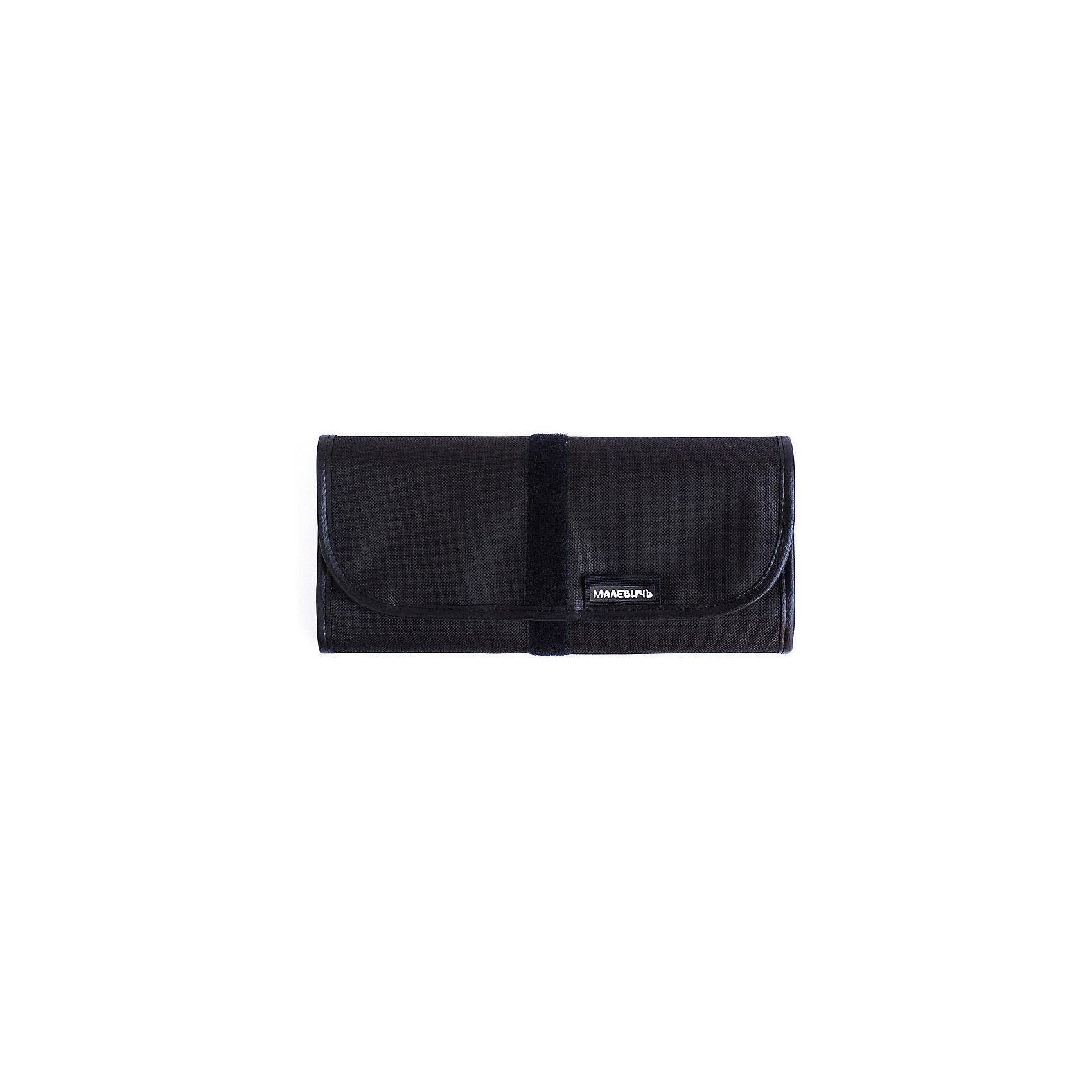 Скрутка для хранения кистей Малевичъ, черная по цене 670