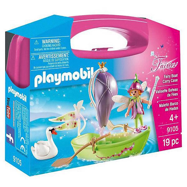 PLAYMOBIL® Конструктор Playmobil Лодка феи, 19 деталей