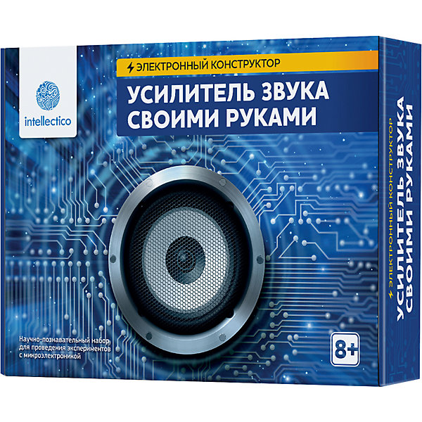 Купить Набор для опытов Intellectico Усилитель звука своими руками , Россия, Унисекс