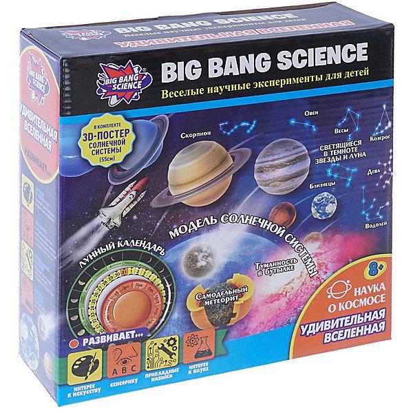 Набор для опытов Big Bang Science Удивительная вселеннаяХимия и физика<br>Характеристики товара:<br><br>• комплектация: 80 элементов<br>• в комплекте: карта галактической системы, 10 моделей планет, 3 круга планет, 12 двухсторонних клейких лент, хвост кометы, набор акриловых красок, кисточка, палитра для смешивания красок, заготовка для квадранта, крепление, шнур, металлическая шайба, 16 светящихся в темноте звезд, рыболовная леска, 2 палочки для перемешивания, модель космического корабля, бутылочка, воздушный шарик, пакетик блесток, инструкция<br>• размер упаковки: 22х7х22 см<br>• вес: 417 г<br><br>Набор представляет собой познавательную игру, в ходе которой ребенок может узнать больше о космосе. Развлекательные эксперименты познакомят с моделью солнечной системы, лунным календарем, научат создавать туманность в бутылке и многое другое.  Комплект дает новые знания, развивает сенсорику и творческое воображение.