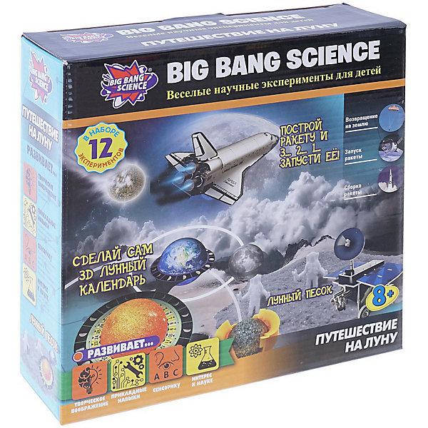 Купить Набор для опытов Big Bang Science Путешествие на Луну , Китай, Мужской
